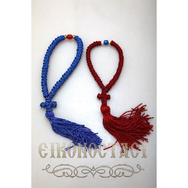 PRAYER ROPE SET 50 KNOTS BLUE BORDEAUX