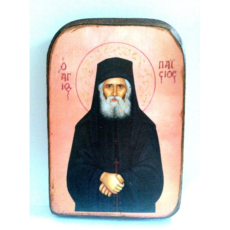 SAINT PAISIOS MP2/1