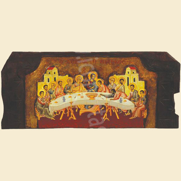 WOODEN ICON THE LAST SUPPER  No1 MD