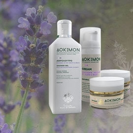 Vatopaidi Products