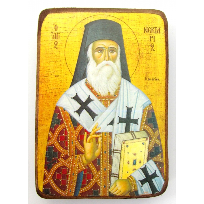BOMBONNIERE ICON OF SAINT NEKTARIOS A0