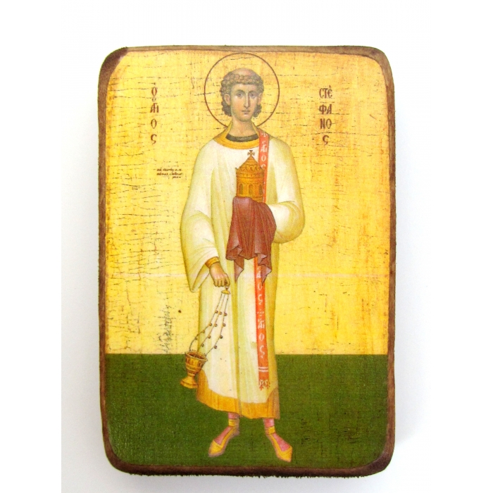 BOMBONNIERE ICON OF SAINT STEFANOS A0